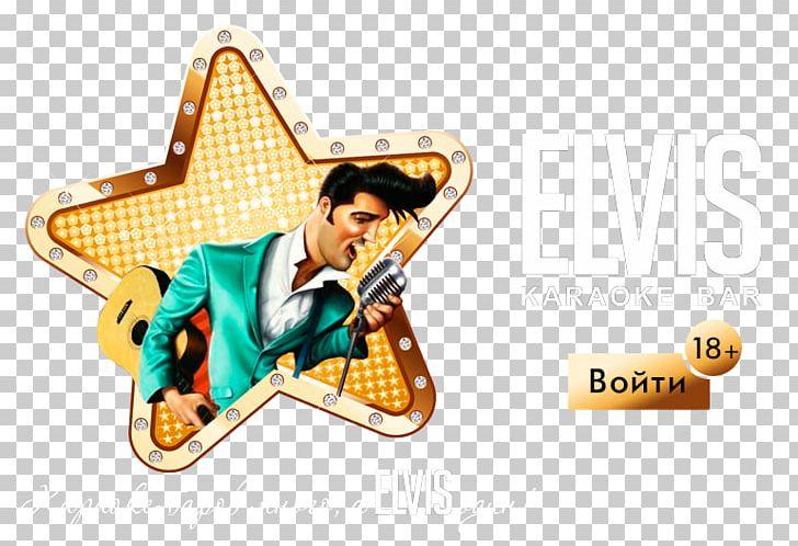 Elvis clipart design. Product logo karaoke png