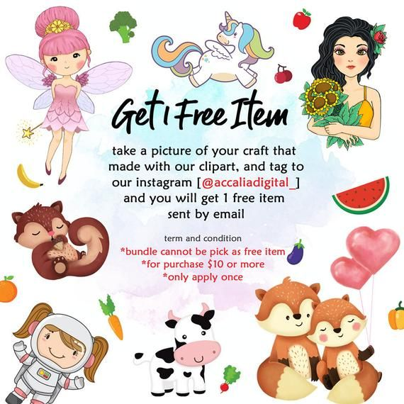 Email clipart cute animal. Valentine clip art couple