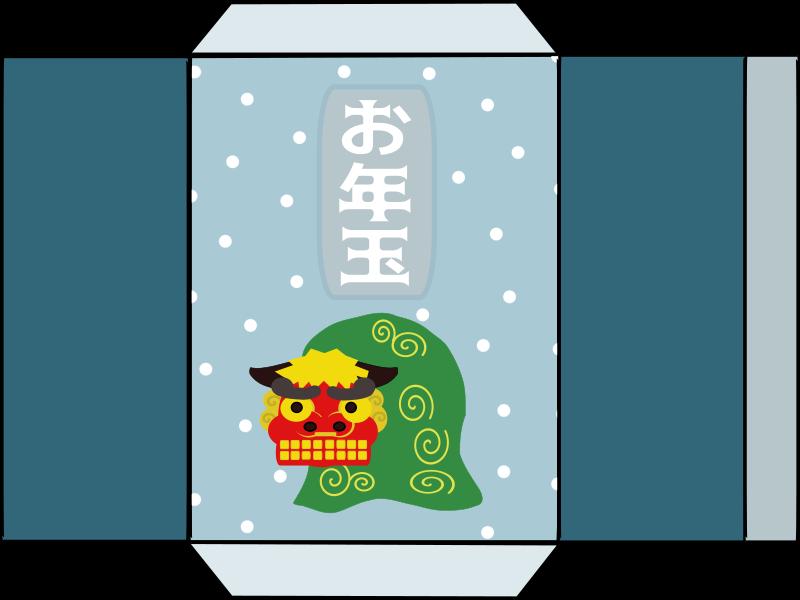 Print out otoshidama medium. Email clipart money envelope