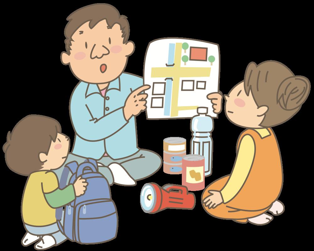 Onlinelabels clip art teaching. Emergency clipart emergency preparedness