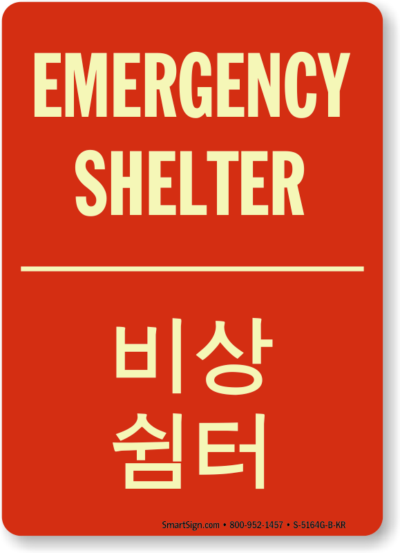 Emergency clipart shelter in place. Signs