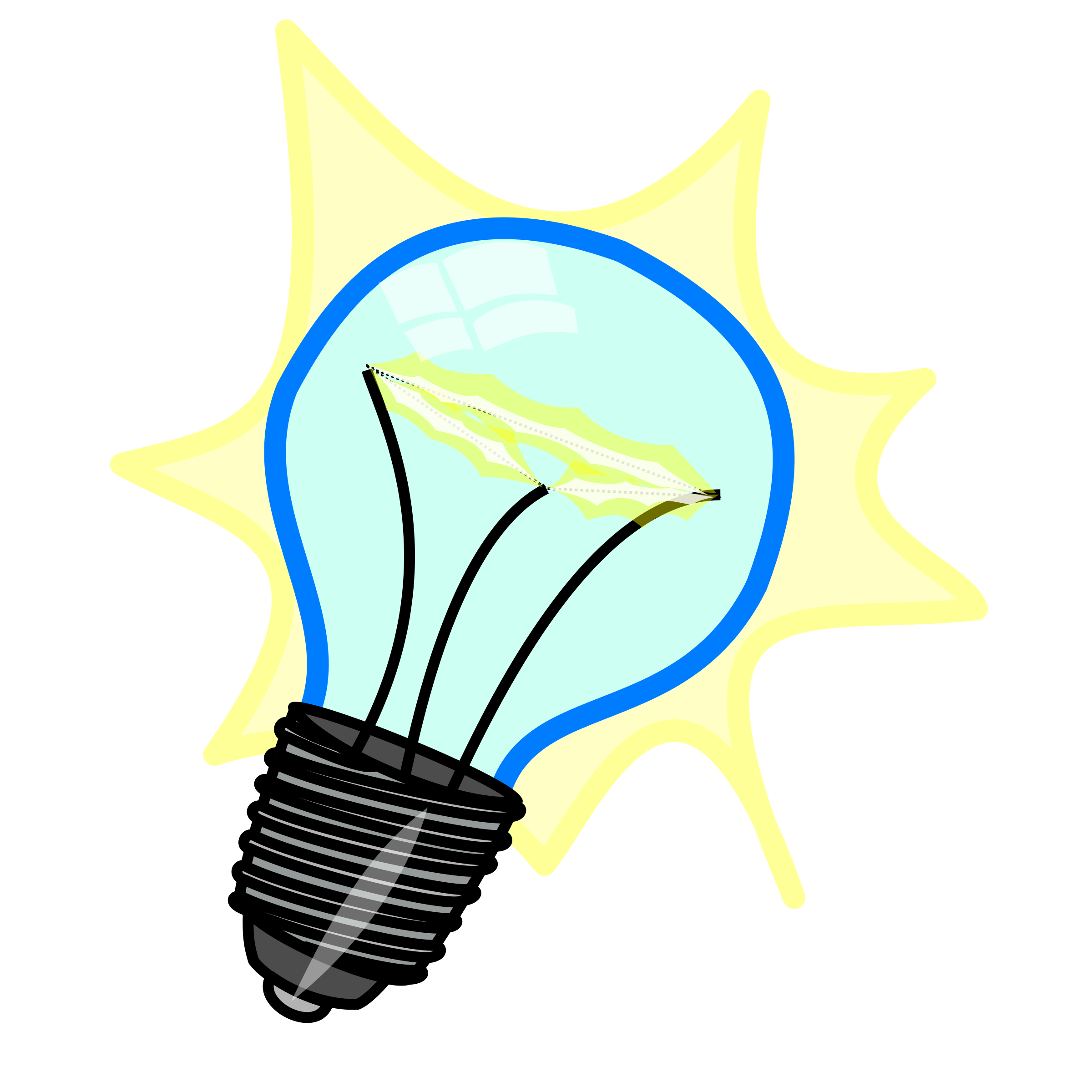 Heat clipart light source. Cfl lightbulb panda free