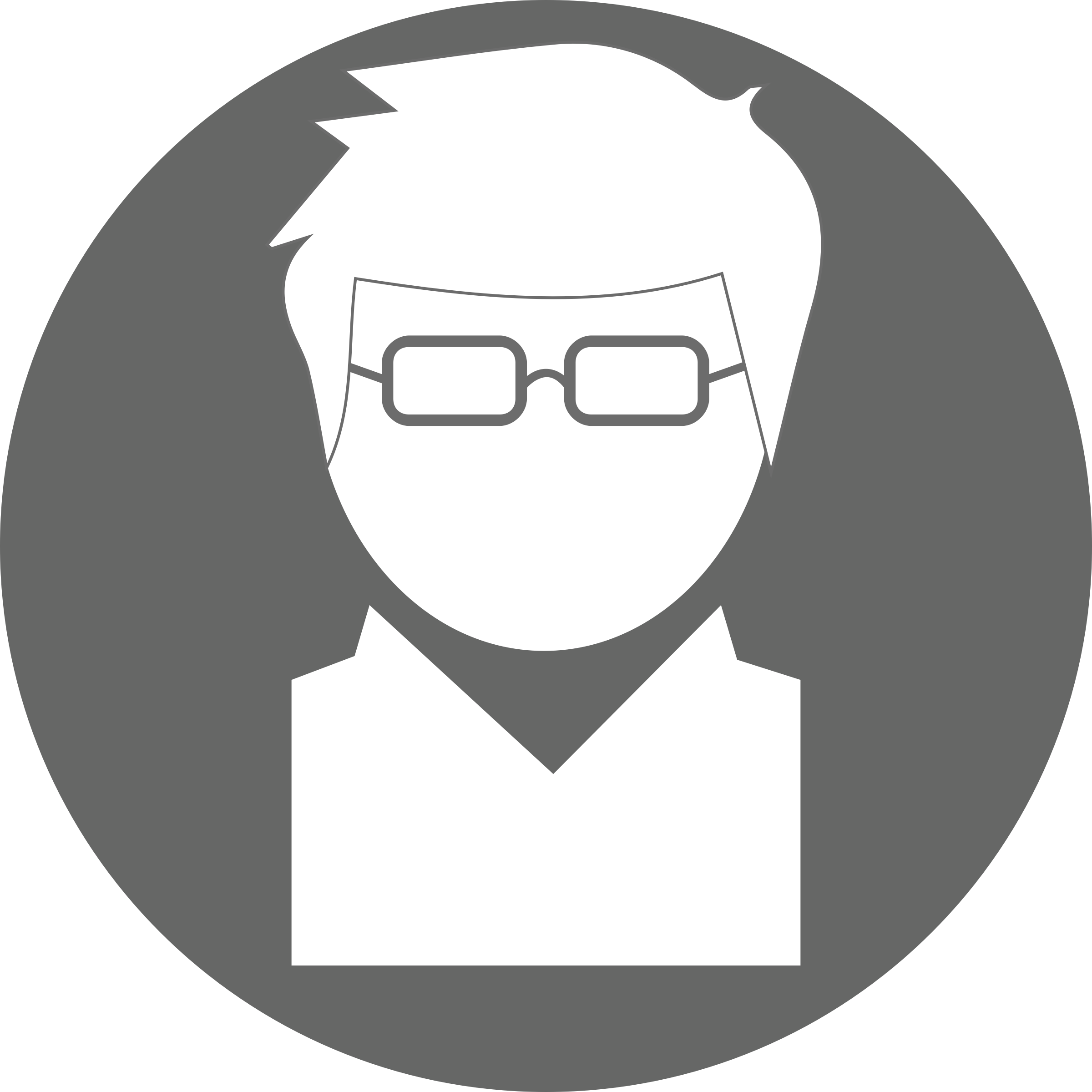 White on grey big. Engineer clipart icon