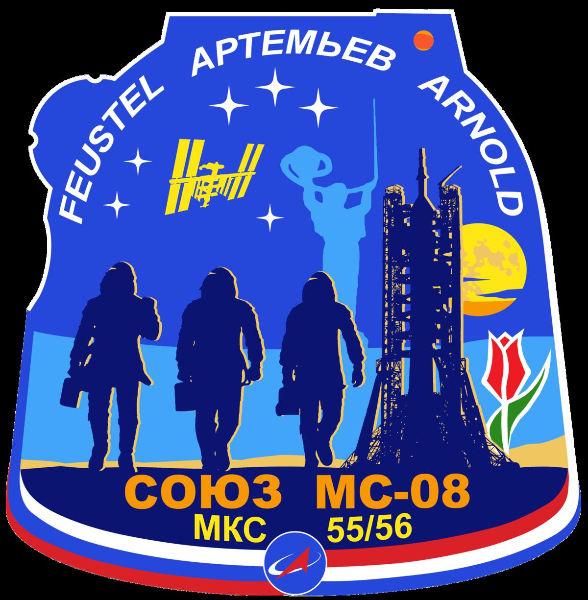 Soyuz ms wikipedia . Engineering clipart flight engineer