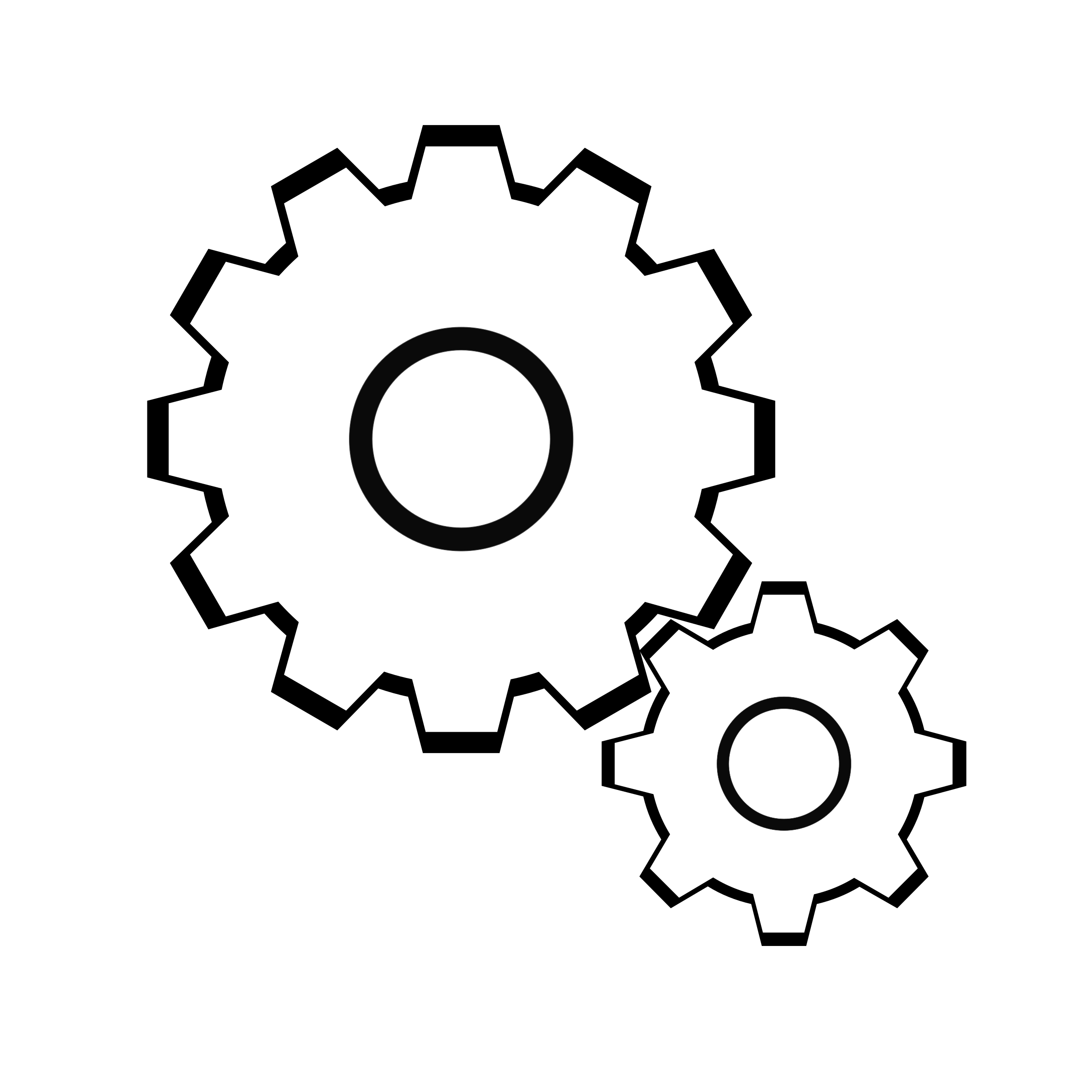 White clipart gear. Simple gears big image