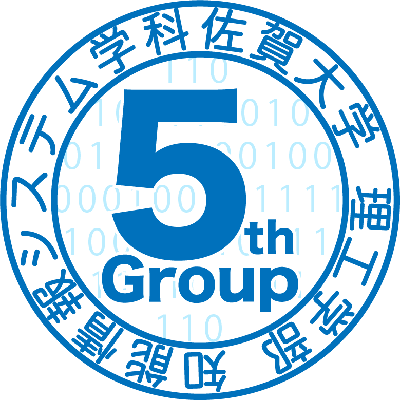th group department. Engineering clipart medical engineering
