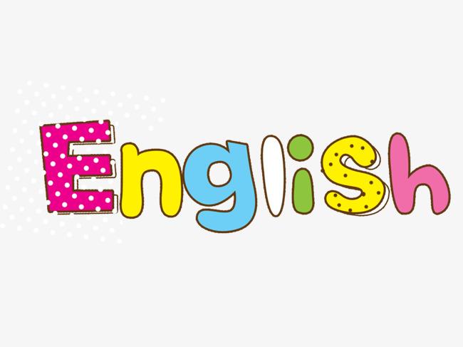 Alphabet letter decoration png. English clipart