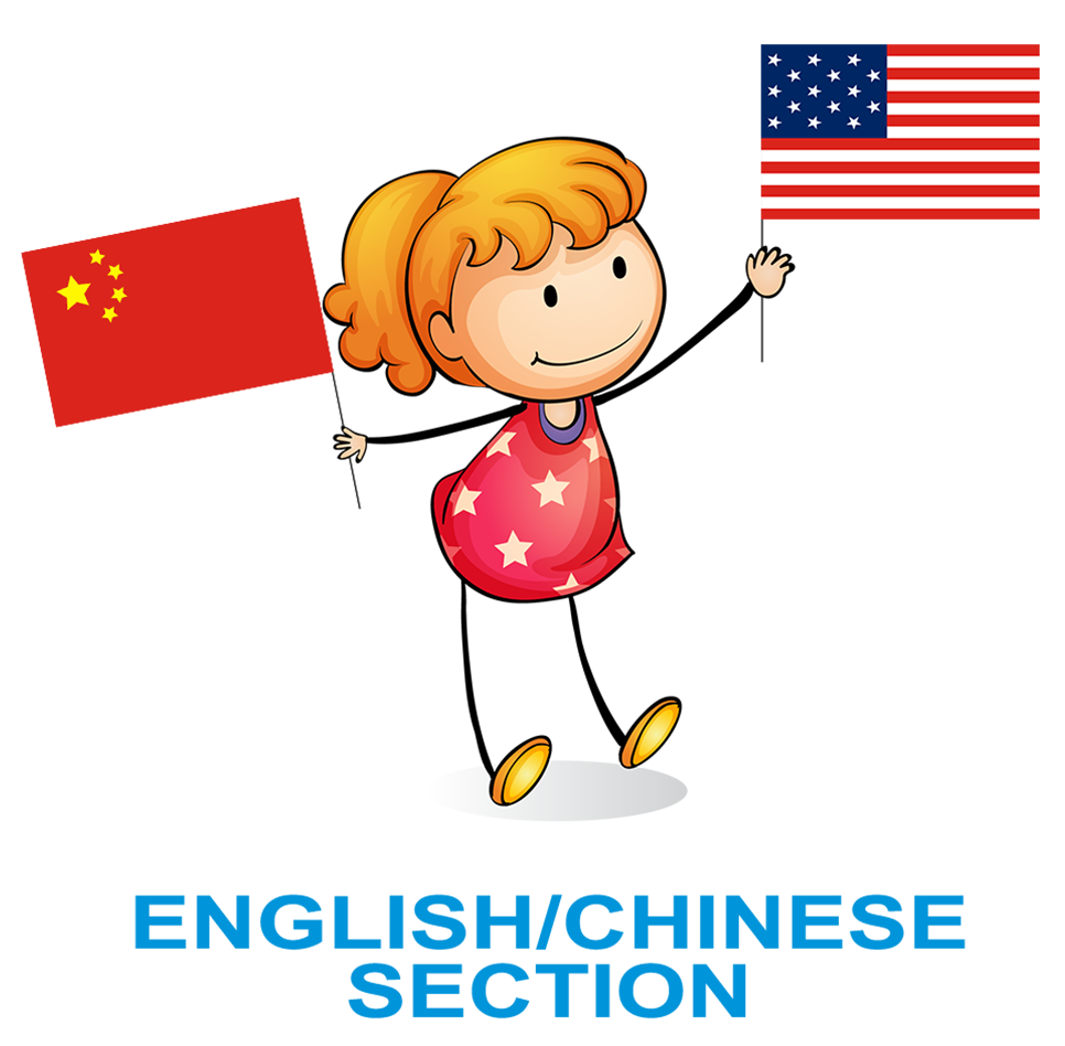 Our school . Young clipart baby chinese