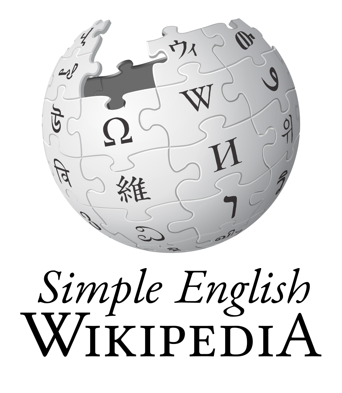 Simple wikipedia . English clipart english cover page
