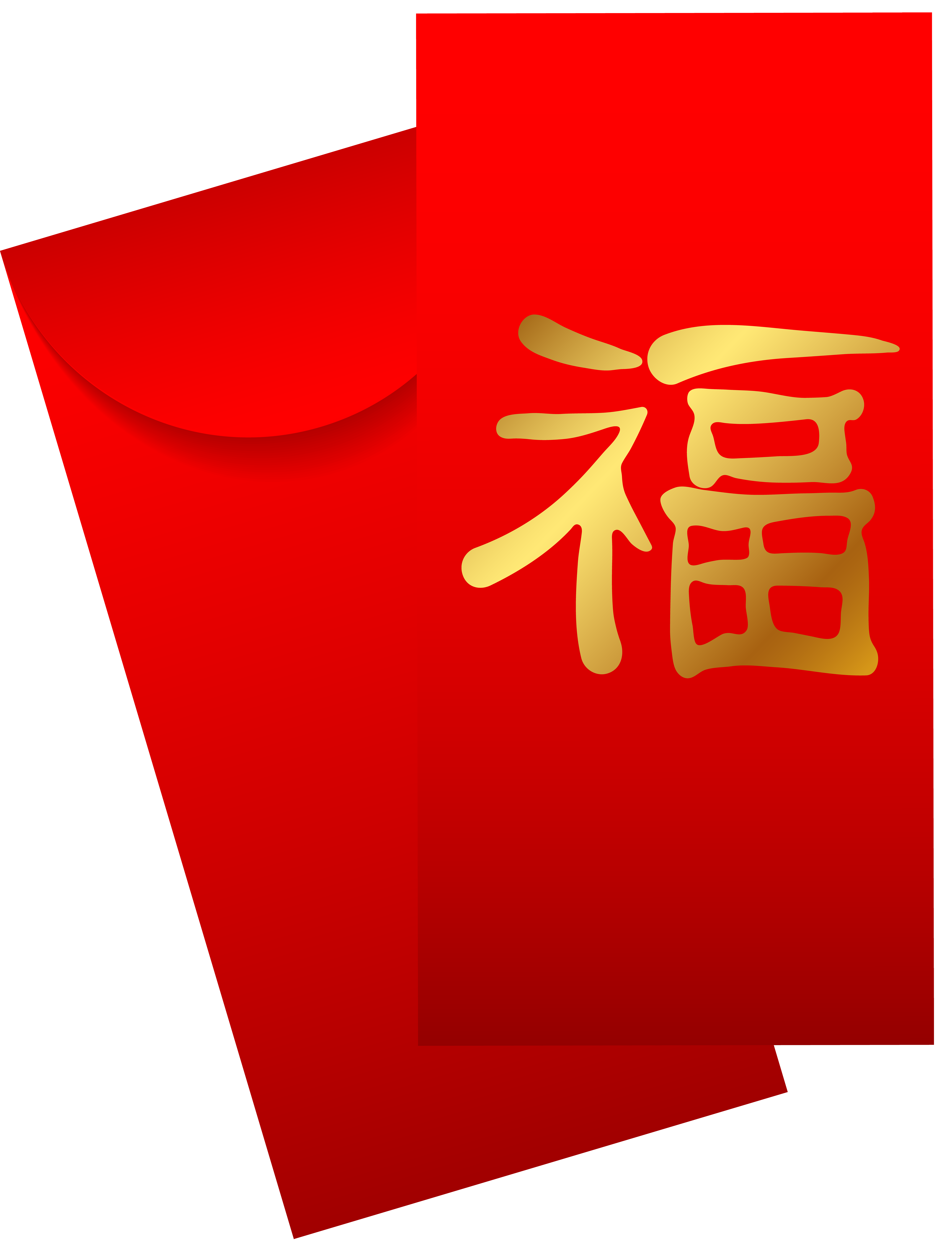 Envelope clipart format. Chinese png clip art