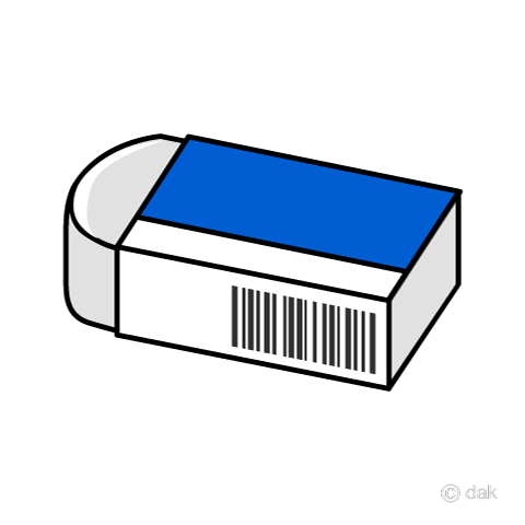 Eraser clipart. Free simple icon image