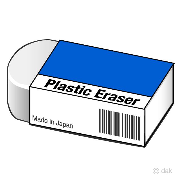 Free picture illustoon . Eraser clipart blue