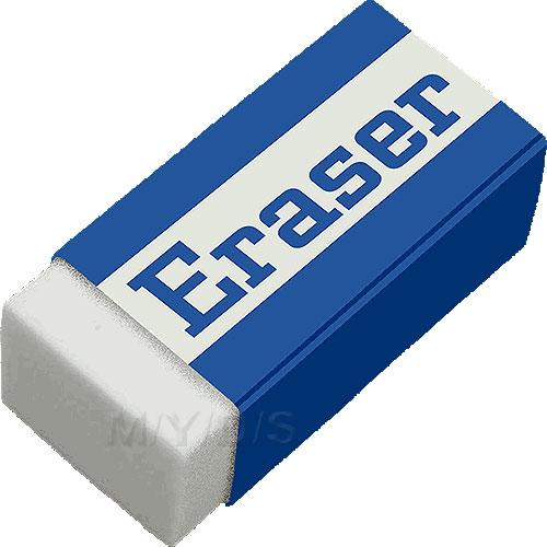 Eraser clipart blue. Free cliparts download clip