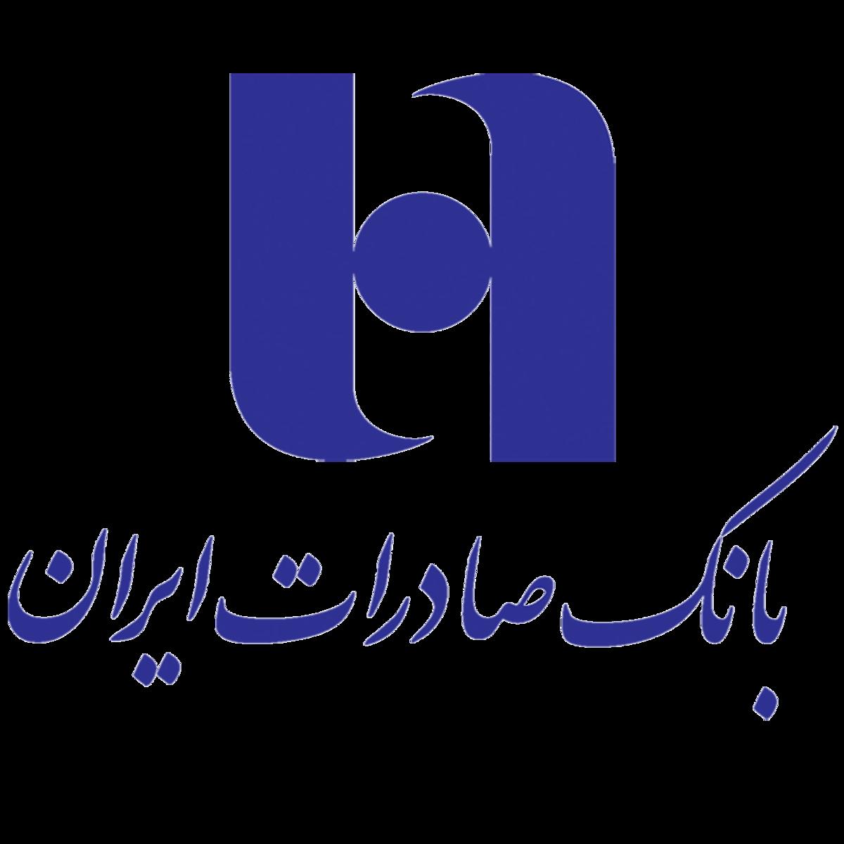 Evidence clipart bank statement. Saderat iran wikipedia
