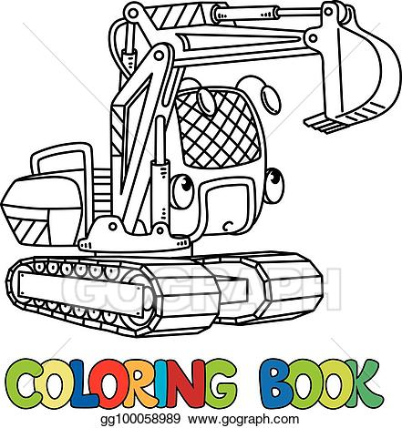 Eps vector funny small. Excavator clipart coloring book