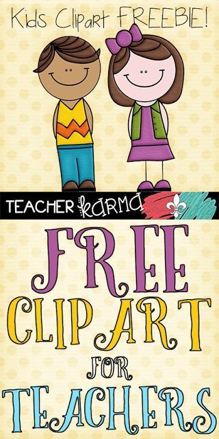 Free for teachers school. Excited clipart fun time