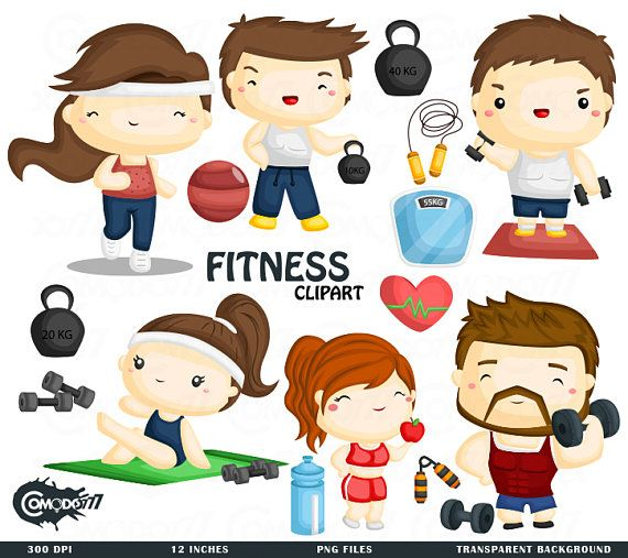 Fitness clipart cute. Clip art png