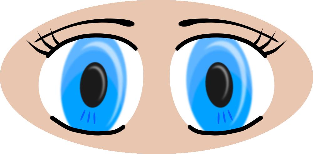 Eye clipart children's. Onlinelabels clip art anime