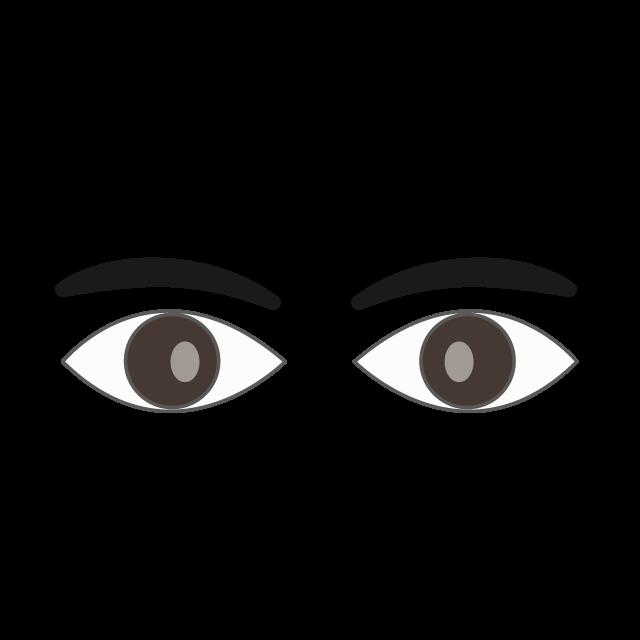 Eyebrows free illustration distribution. Eyebrow clipart nice