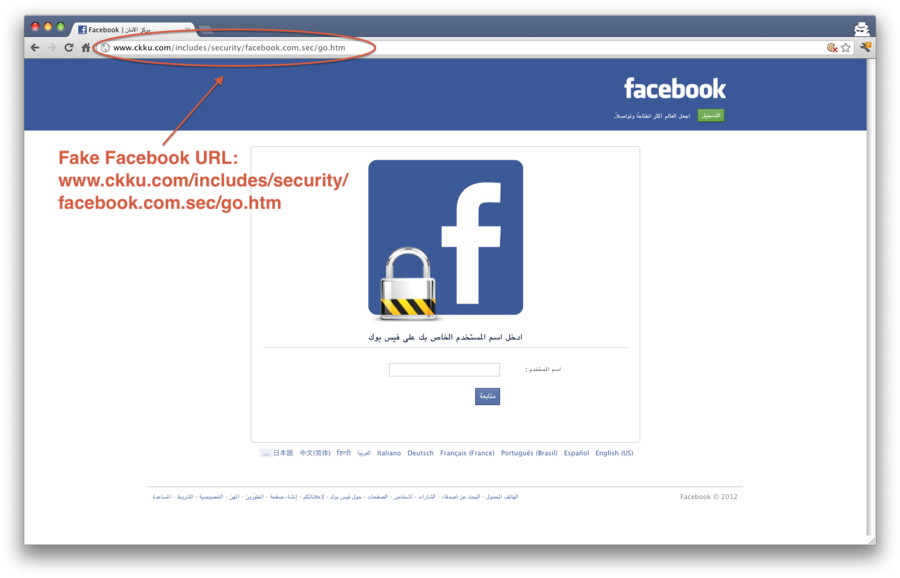 Facebook clipart web. Text website transparent clip