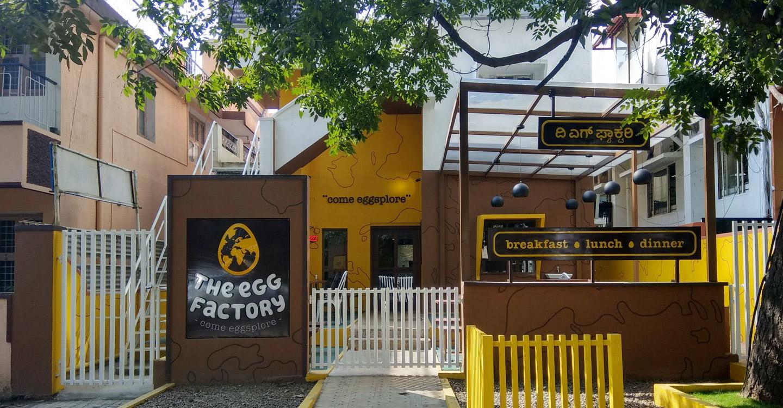 Factories clipart egg. Factory