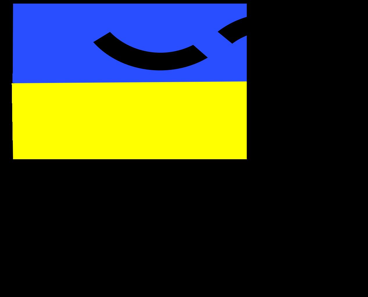 Factories clipart generic. File factory ua svg