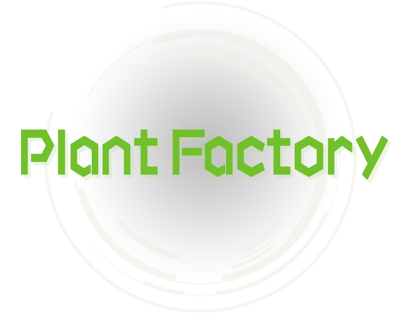 Factories clipart green factory. Plant horiba the is