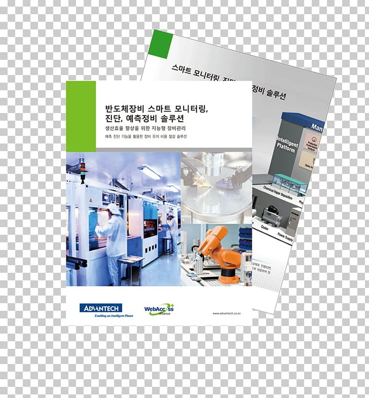 Factory clipart industrial product. Manufacturing design catalog png