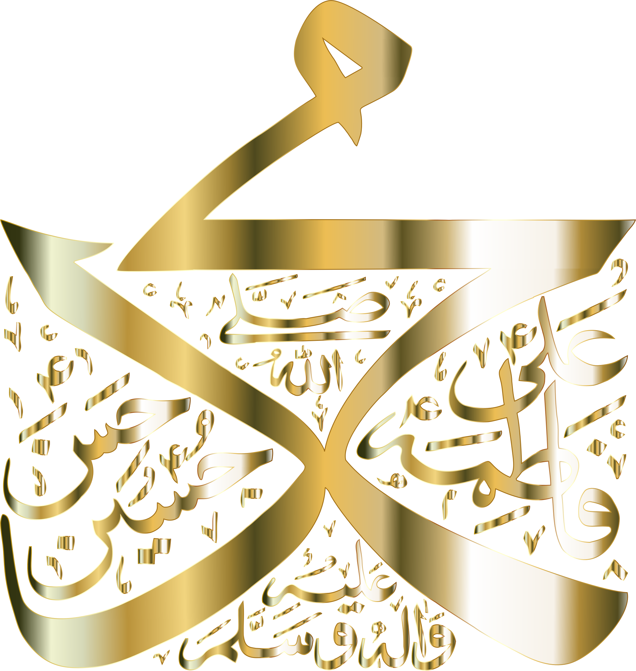 Panjshtan gold no background. Faith clipart calligraphy