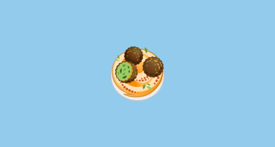 Falafel Smiley.
