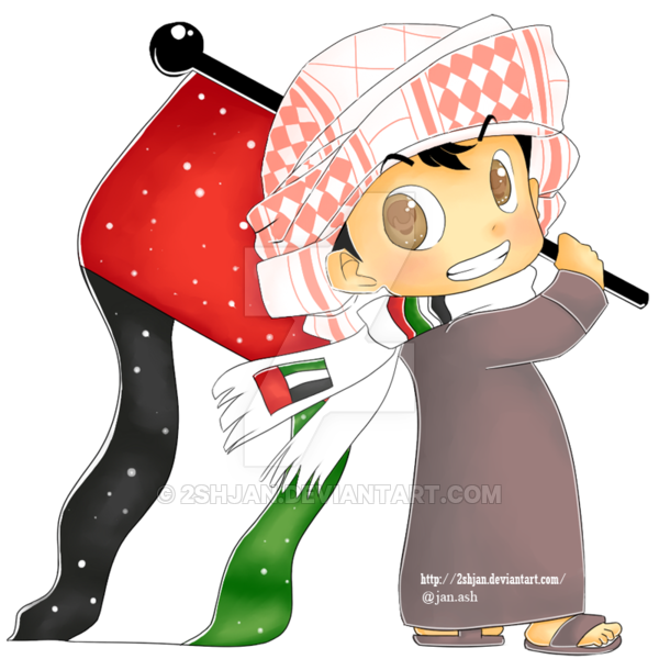collection of uae. Falcon clipart chibi