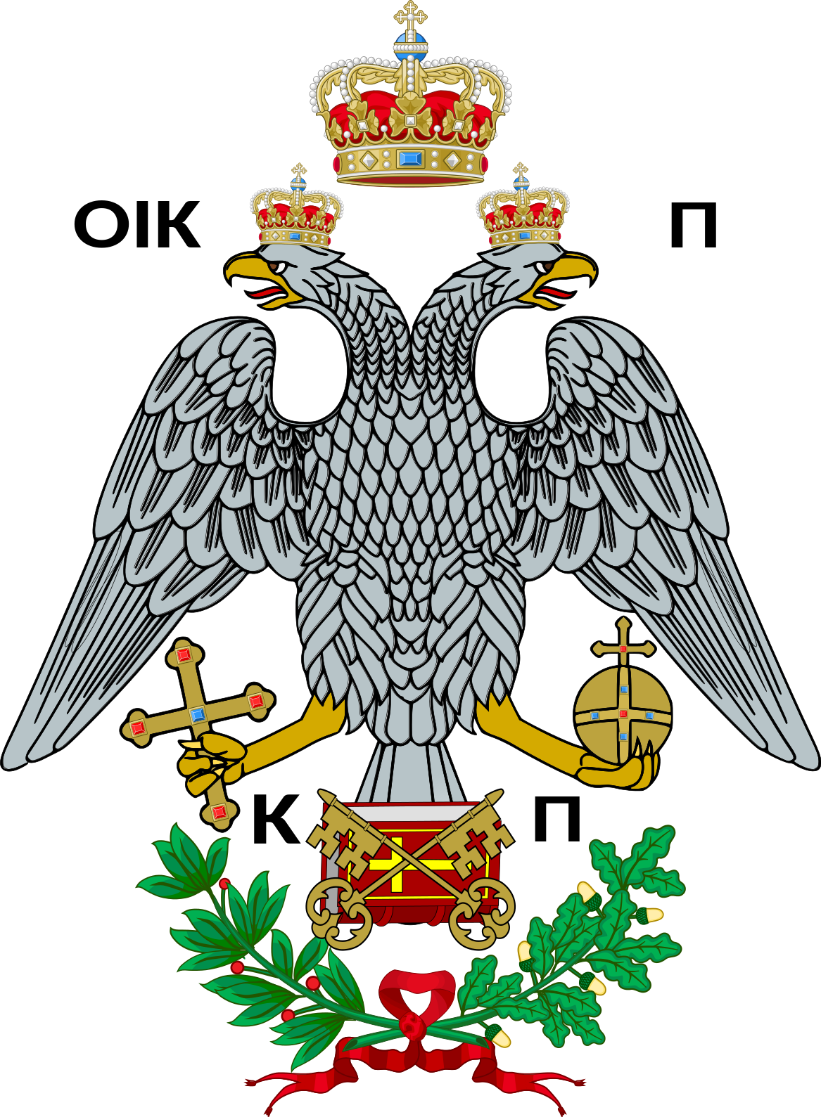 Falcon clipart coat arm. File of arms the