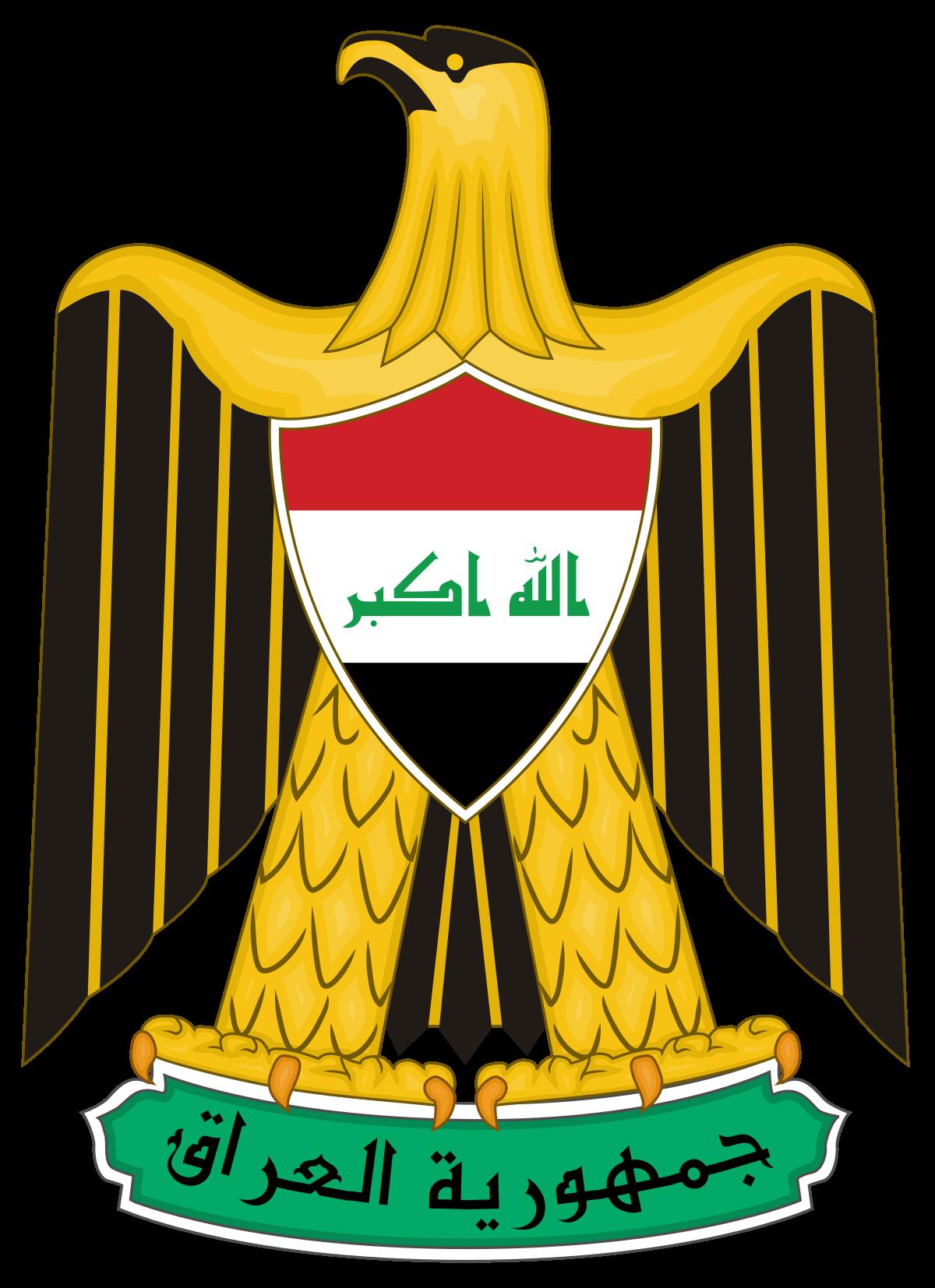 Of arms iraq wikipedia. Falcon clipart coat arm