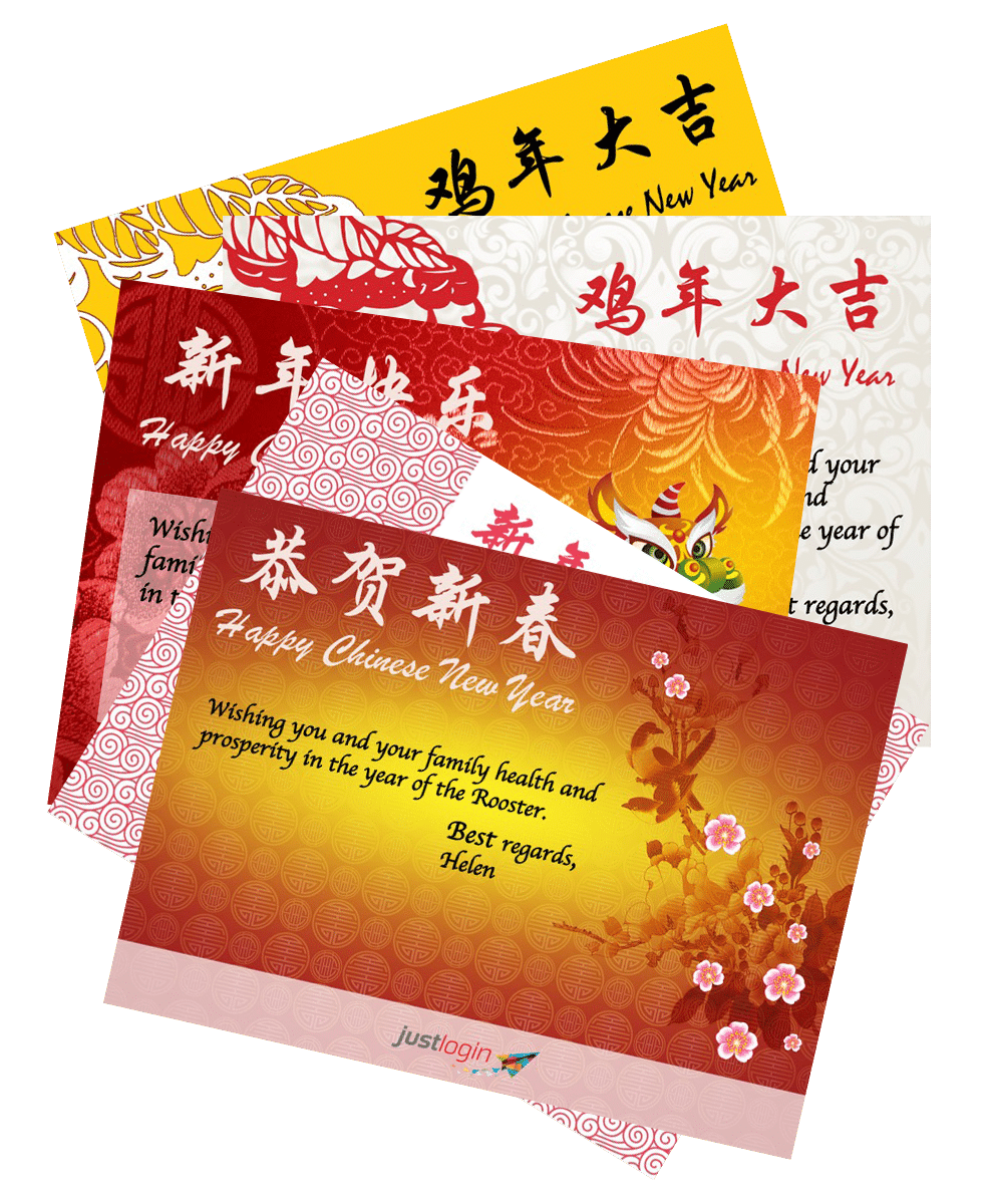 ways to celebrate. Family clipart chinese new year