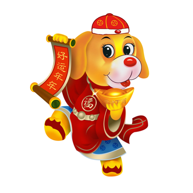 Dog happy spring festival. Family clipart chinese new year