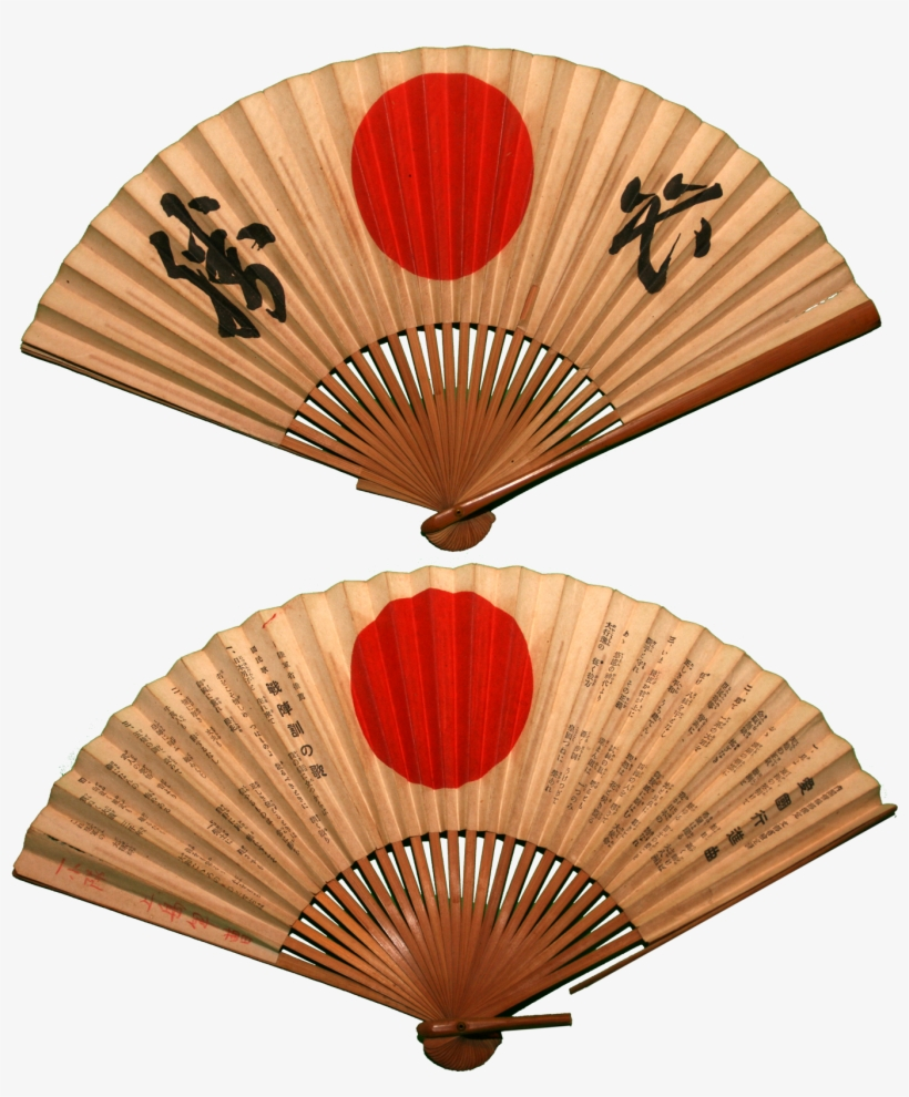 Japan clipart fan oriental. Chinese umbrella traditional japanese