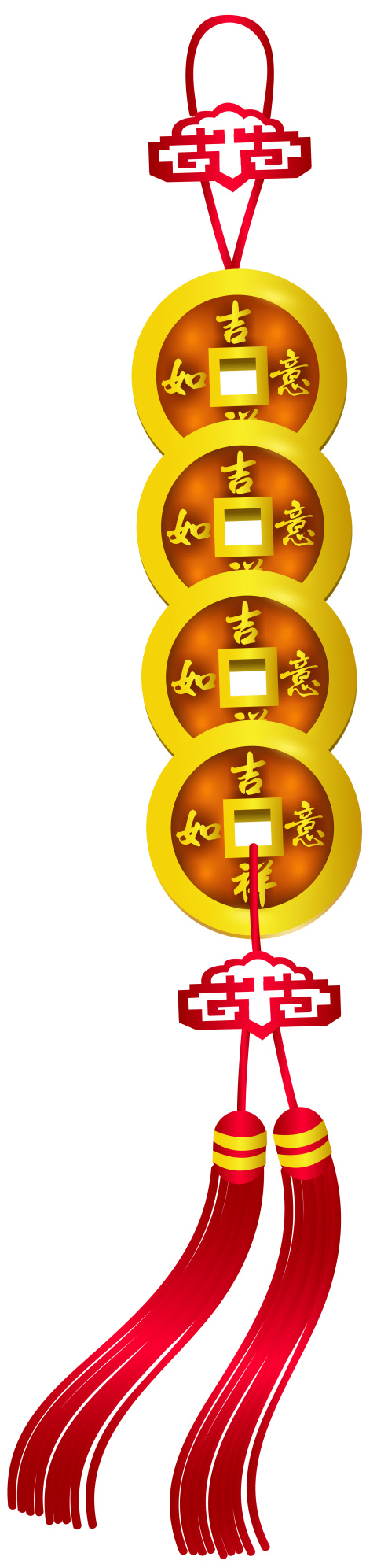 New year png free. Fan clipart decoration chinese