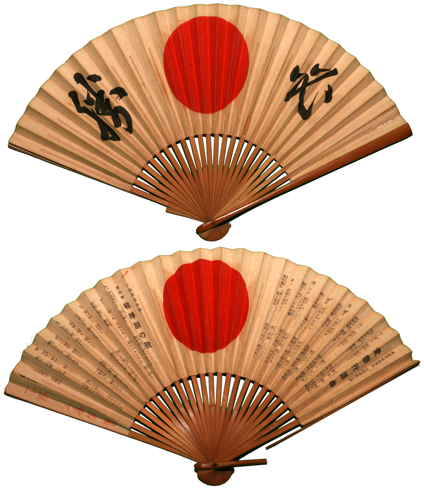 Fan clipart fan japan. Traditional japanese top is