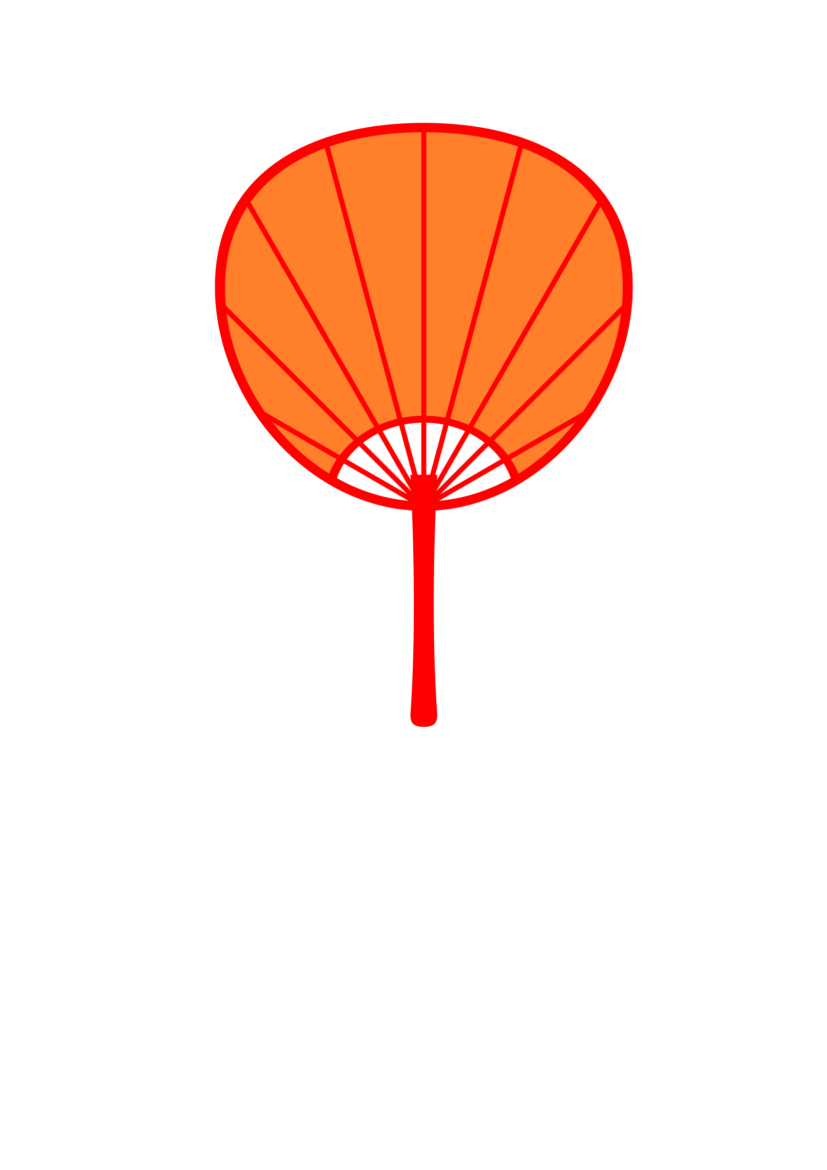 Japanese at getdrawings com. Fan clipart fan japan