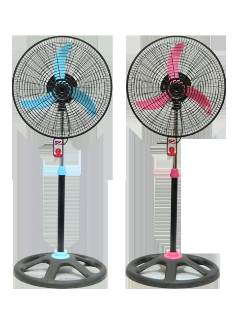Industrial png . Fan clipart standing fan