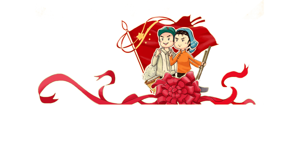 Working clipart farm labour. International workers day labor
