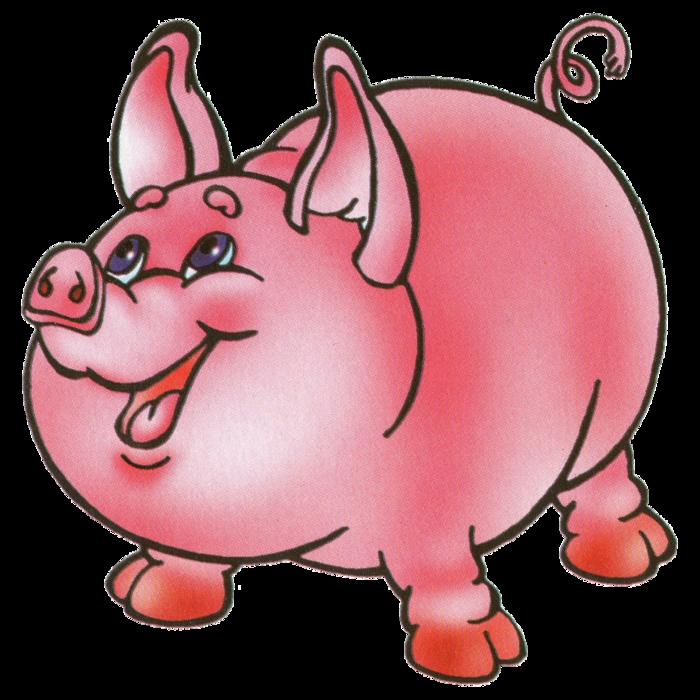 Farmhouse clipart pig farm.  x kb zvierat