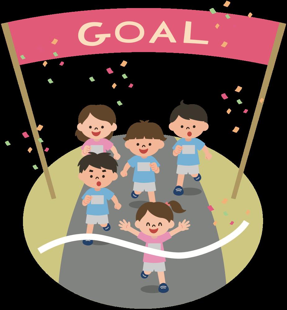Onlinelabels clip art finish. Goals clipart professional