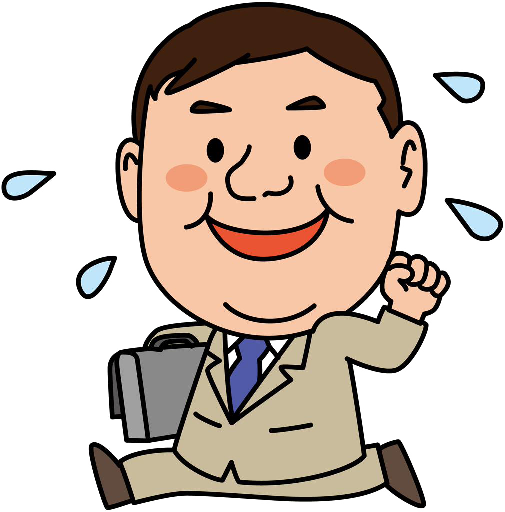 Father clipart male face. Illustration work sweat transprent