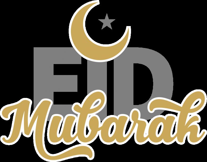Free png images mubarak. Feast clipart eid