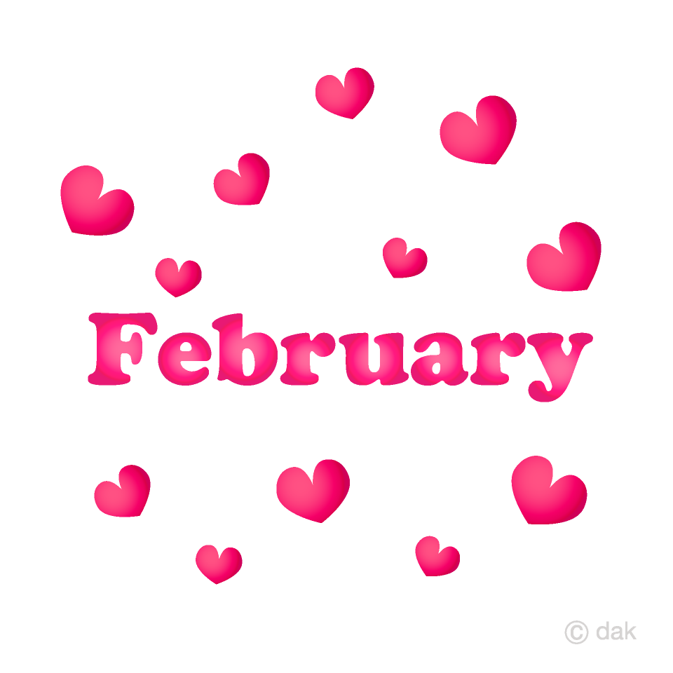 February clipart animated. Hearts free picture illustoon