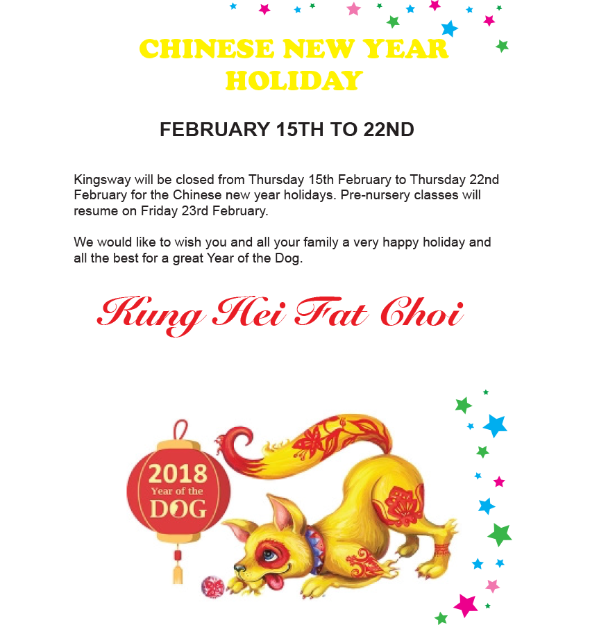 February clipart february holiday. Chinese new year kingsway