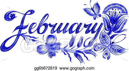 February clipart month name. Vector illustration the of