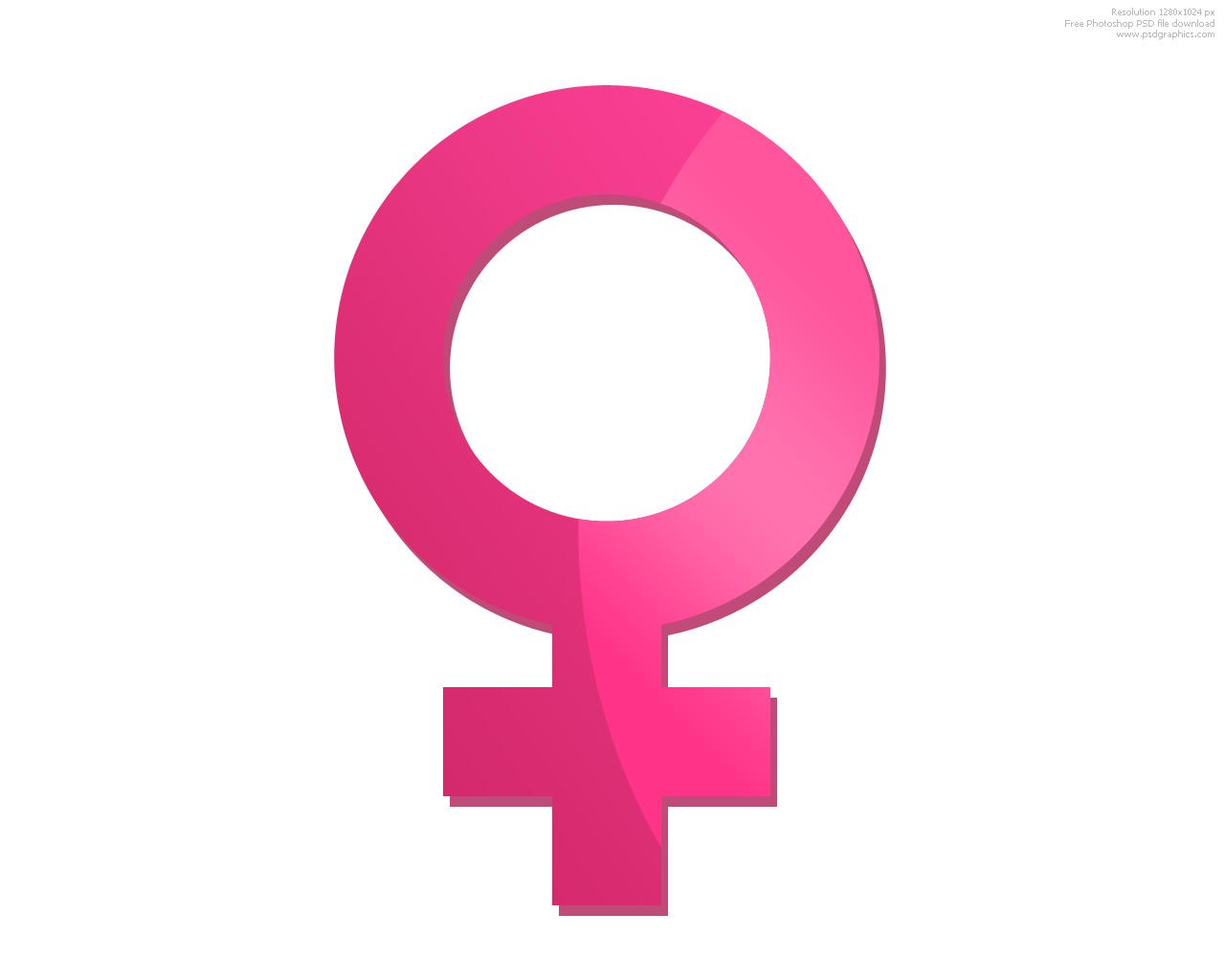 Female clipart female gender. Free symbol download clip