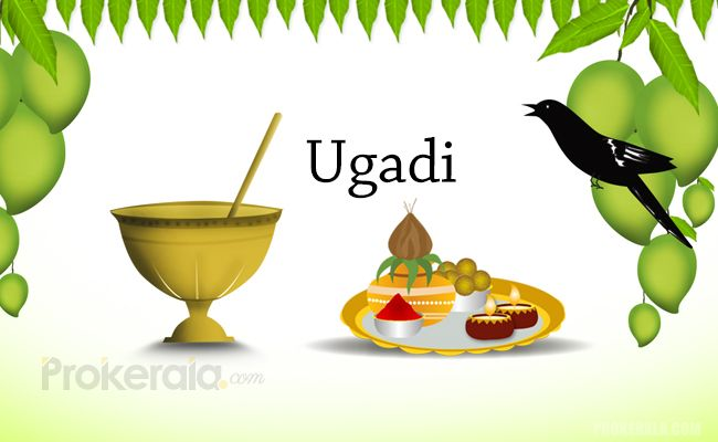Festival clipart. Ugadi pencil and in